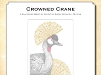 Blackwork Design: Crowned Crane