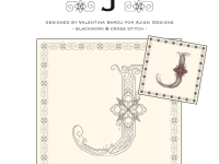 Blackwork & Cross Stitch Designs: Floral Alphabet – J