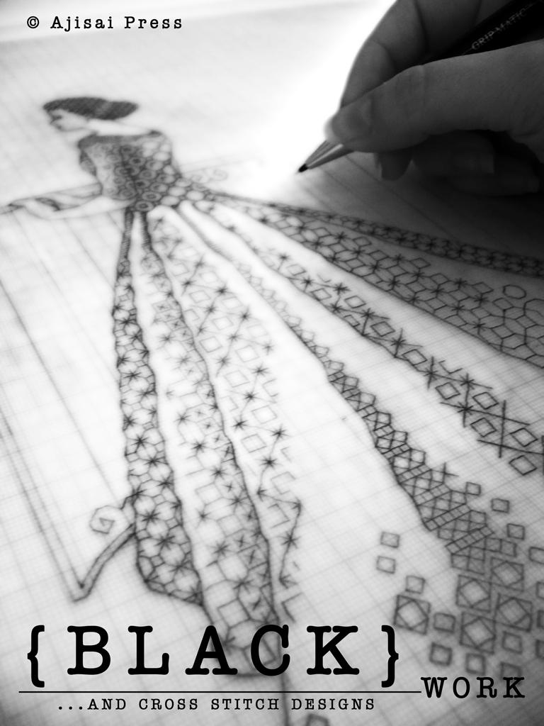 Ajisai designs